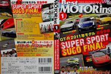 Best MOTORing 2011年 1月号