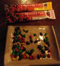 ヒマワリチョコレート