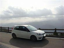 竜王山(讃岐山脈)をドライブ