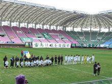 JFL後期 第17節 ソニー仙台FC 3-2 松本山雅FC @ユアスタ