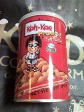 トムヤムコーテッドピーナッツ