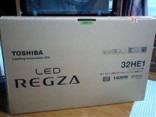 3台目の地デジテレビは、LED!