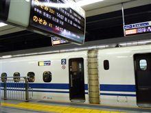 そうだ、新幹線に乗ろう・・・