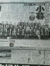 JAF表彰式