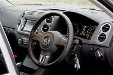 [試乗インプレッション]VW ティグアン・ライストン(Tiguan Leistung)