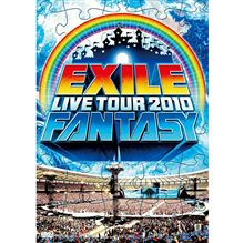 EXILE LIVE TOUR 2010 FANTASYは今日出るのかな・・・!?