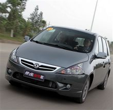試駕 2010款 風行汽車 景逸 : 中国 ・・・・