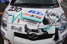 スーパー耐久シリーズ第7戦