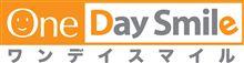 12月~来年2月までの募集中のワンスマイベント!!
