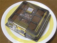 プレミアム純生クリームチョコレート