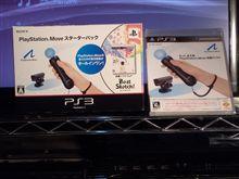 PlayStation Moveが届いたので使ってみた