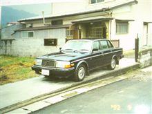 昔、乗っていた車【ボルボ・264GL】