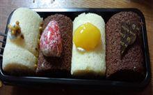 ミニロールケーキ・・
