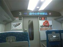新幹線のぞみ。