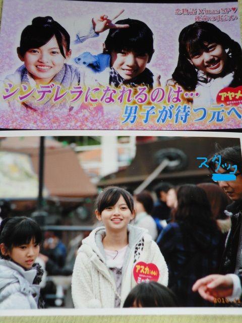 ピラメキーノ子役恋物語(テレビ撮影)に遭遇♪」sai♪のブログ ...