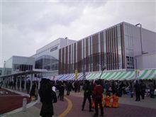 七戸十和田駅(新幹線)