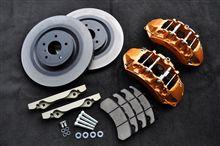 R35GTRブレーキ流用のE52エルグランドキット発売開始。