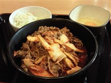 今日の夕食「吉野家」