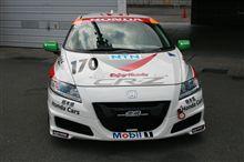 CR-Zベースレーシングカー