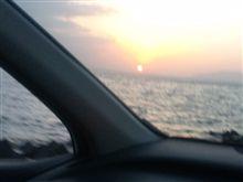ドライブで夕日追っ掛け~