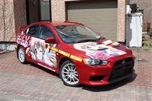 2010年12月11日愛車グランプリ2010エントリーです♪ Rev.2
