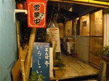 赤坂で怪しいラーメンを食べたら絶品でした「ダーチャ まんぼ亭」