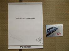 2011  MAZDAカレンダーの出来映え良い♪