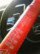 発炎筒は車検通るの?