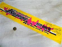 J'S RACINGクリスマスフェア2010を満喫(*´∀`)ノ