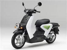 ホンダからも電気バイクが発売!