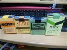 煙草・・・