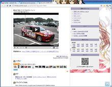 2010年12月17日春香えんじぇる♪号の動画をつくってみた