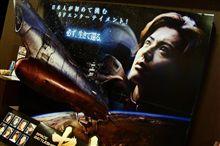 『Space Batlle ship ヤマト』!