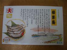 鵡川の柳葉魚♪