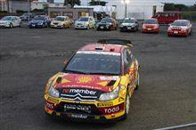 Rally Japan 2010 観戦記