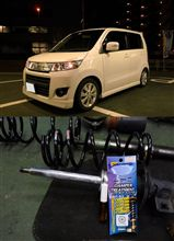 サス交換工賃が7800円、、、、、、、ワゴンRスティングレーにも RS☆R Ti2000を