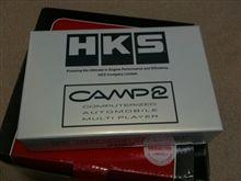 そして、キャンプー!