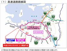 福岡都市高速は平成23年2月26日開通
