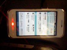 2010年冬モデルのスマートフォンとスマートループ