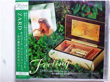 101224-5【 Feeling ZARD orgel Collection vol.4 ~あの微笑みを忘れないで~ 】・・・