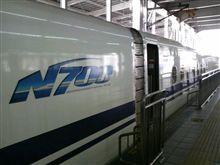 ぶらぶら新幹線の旅