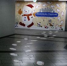 クリスマスだわな