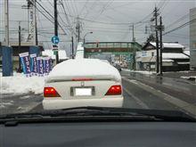 雪運送中???