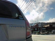 午後は、国際スキー場へ
