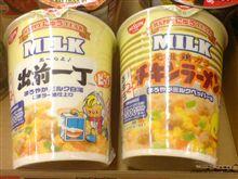 【ミルク】おっぱいじゃないよ