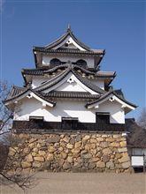 彦根~京都へ