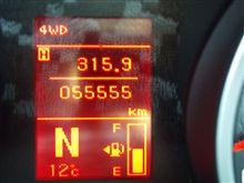 GT5 にあやかって「55555」ゾロ目GET!