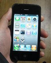iPhoneでみんカラにログインできない → できました(^^)