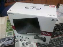 PS3(プレーステーション3)をゲット
