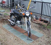 バイク置き場を整地